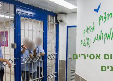 שיקום אסירים קטינים