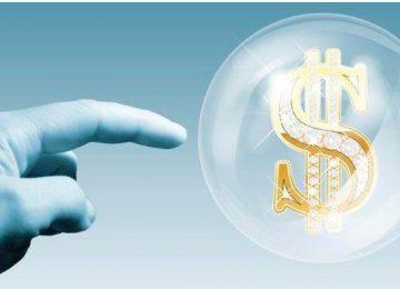 פודקאסט על היסטוריה כלכלית מודרנית