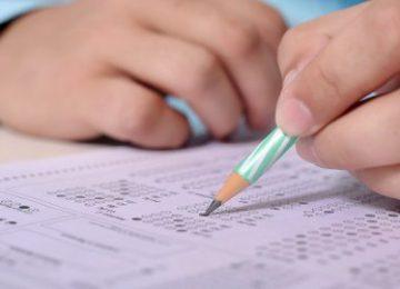 מבחן מקוון במתמטיקה -תחילת כיתה ז-סיכום יסודי